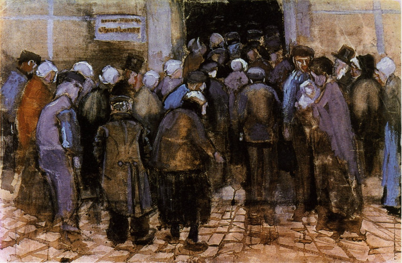 The State Lottery, by Vincent Van Gogh, 1882
