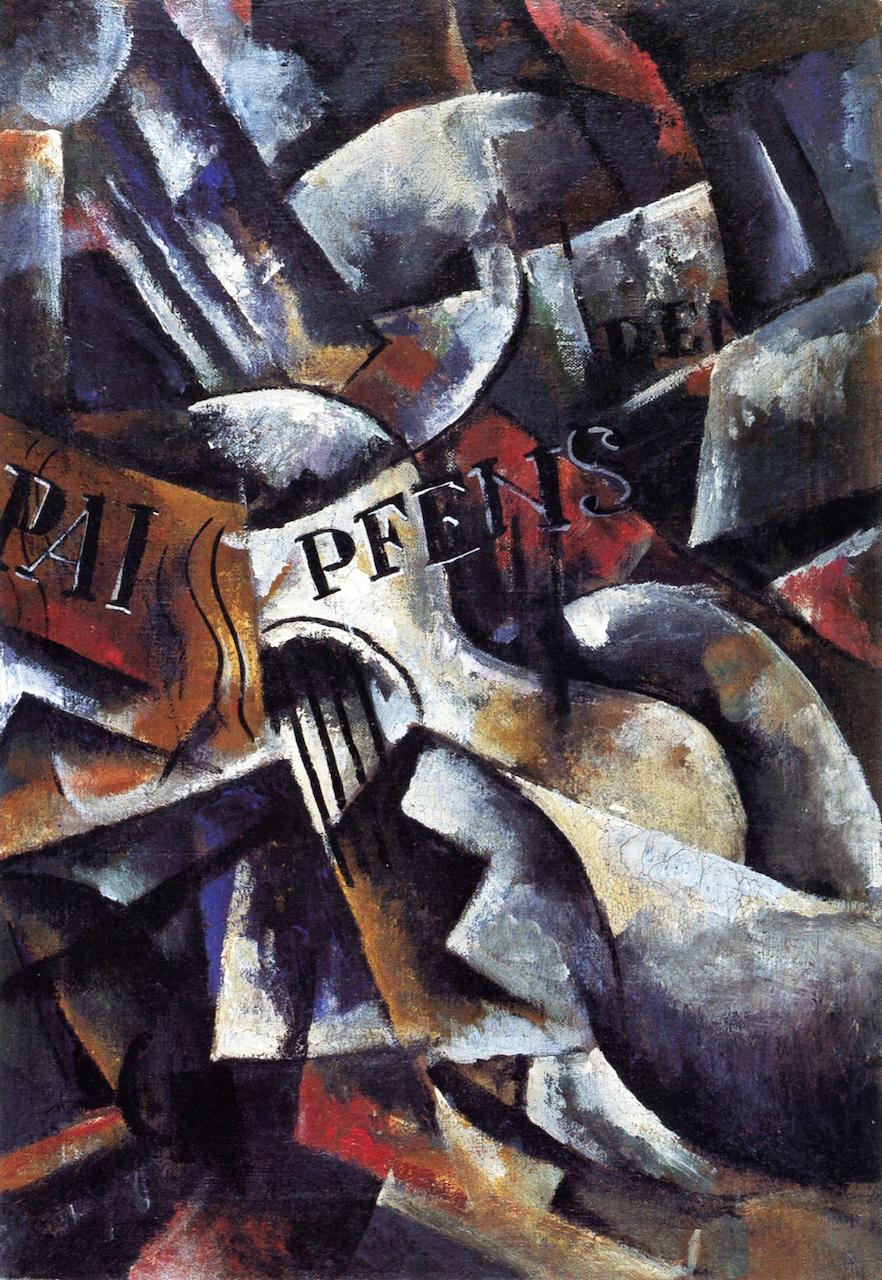 Liubov Popova (Russian, 1889-1924) - Still Life with Guitar, c. 1915