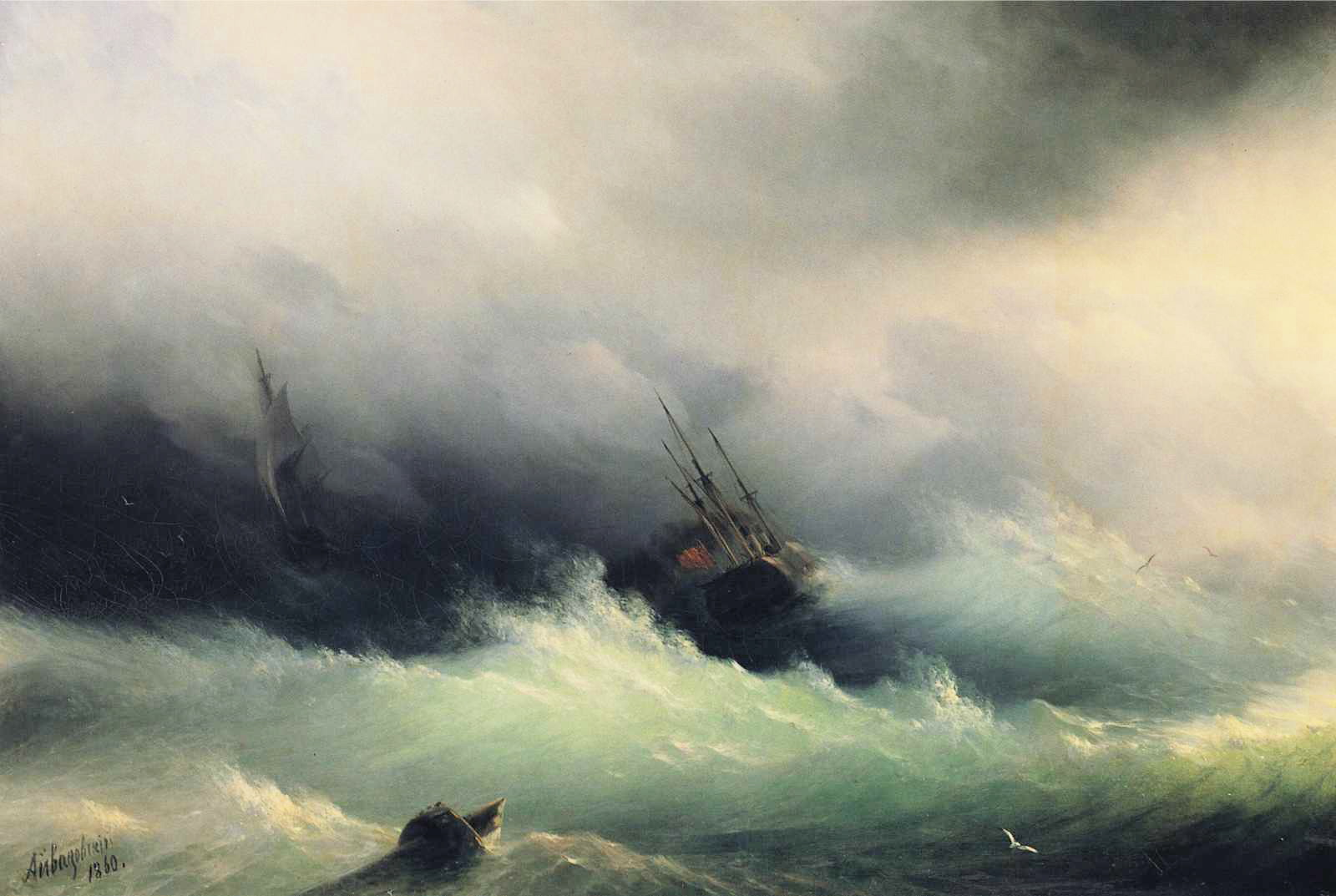 Ships in a Storm, by Ivan Konstantinovich Aivazovsky